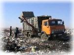 Вывоз мусора в Москве.