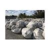 Купим отходы мешков биг-бэгов из под различных веществ.