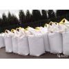 Куплю отходы Биг Бегов на переработку и Биг Бэги бу целые для повторного использования.